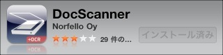 docscanner.jpeg