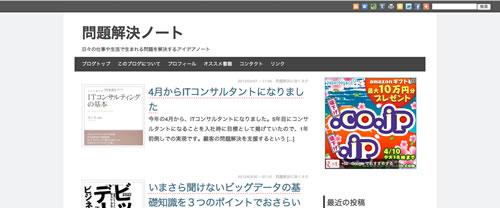 スクリーンショット 2012-04-07 12.04.jpg